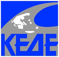 Διαβούλευση για το στρατηγικό Σχέδιο της ΚΕΔΕ περί αξιοποίησης ΤΠΕ στην Τοπική Αυτοδιοίκηση