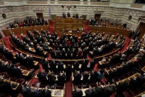 Αυτοί είναι οι 300 της νέας Βουλής (λίστα)