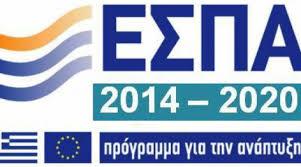 Ράλλης Γκέκας, Δρ οικονομικών ΟΤΑ : Διαχειριστική επάρκεια των δήμων για ένταξη έργων στο ΕΣΠΑ 2014-2020