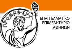 Συνεργασία Ε.Ε.Α. – Δήμων για τη στήριξη ευπαθών ομάδων