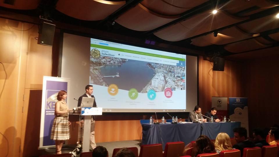 #crowdhackathon – Πρώτος Μαραθώνιος Ανάπτυξης Εφαρμογών από την ΚΕΔΕ