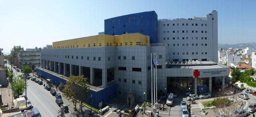 Σύναψη εννέα συμβάσεων για τις ανάγκες φύλαξης του Νοσοκομείου Βόλου