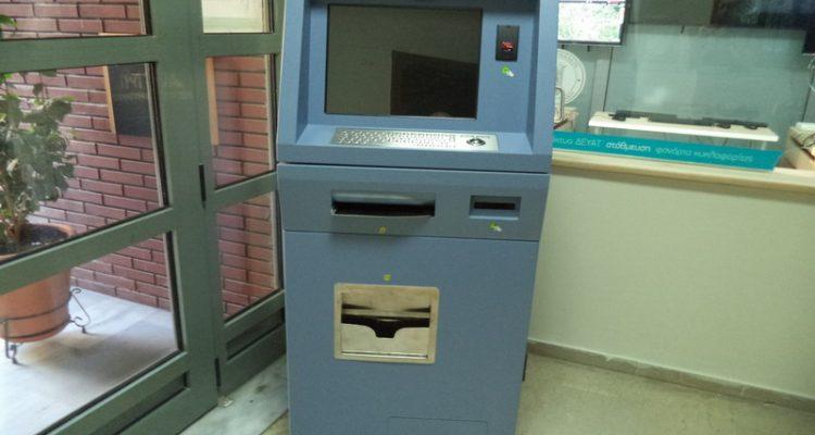 Πιστοποιητικά με ντελίβερι και μέσω ATM