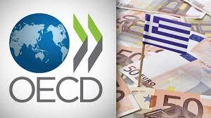 ΟΟΣΑ: Αναγκαία η περαιτέρω ελάφρυνση του ελληνικού χρέους
