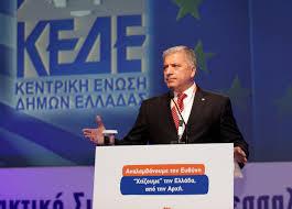 Συνάντηση του Πρόεδρου της ΚΕΔΕ Γ. Πατούλη με τον Πρόεδρο της Ευρωπαϊκής Επιτροπής Περιφερειών Μ. Μαρκούλα στην Αθήνα