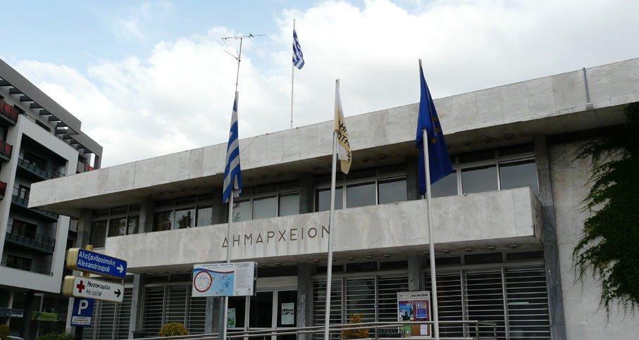 Δ.Σ Κομοτηνής: Θα εγκρίνει ανανέωση 58 συμβάσεων και πρόσληψη 58 μόνιμων