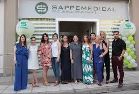 Πολυιατρείο «Sappemedical»: Νέα σελίδα στην παροχή υγείας