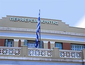 Περιφέρεια Κρήτης: Παρουσιάστηκε η πρόσκληση για έργα αγροτικής οδοποιίας