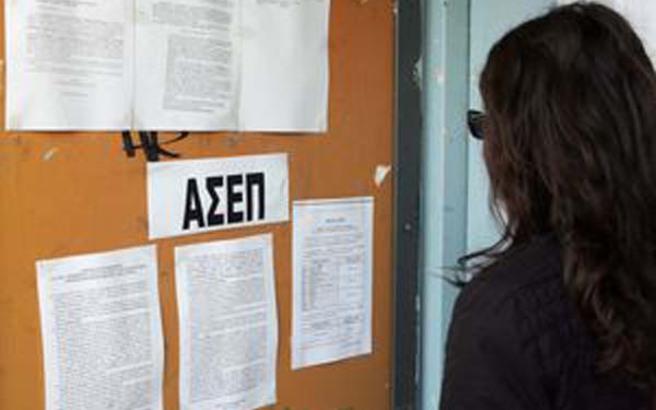 ΑΣΕΠ: Οι πρώτες 890 εγκρίσεις συμβάσεων για 23 δήμους
