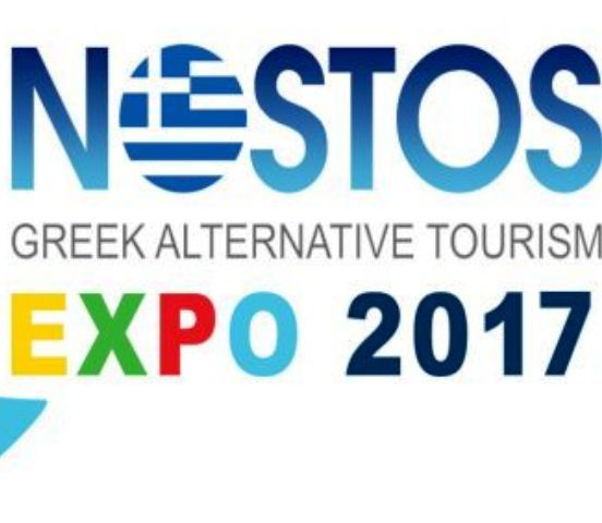 Δυναμική παρουσία της Θεσσαλίας στη διεθνή έκθεση Nostos EXPO 2017