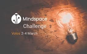Στον Βόλο το «Mindspace Challenge 2018»
