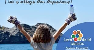 """Συμμετοχή του Δήμου Άργους Ορεστικού στο """"Let's do it Greece"""""""